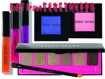 2012全球限量春季彩妆品