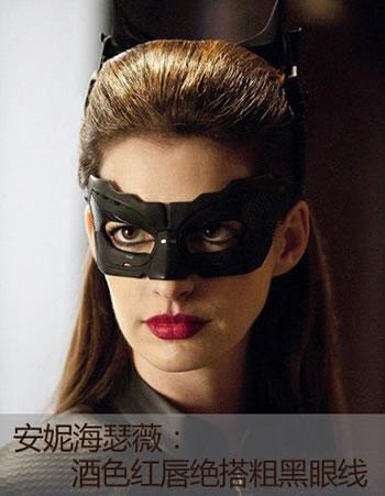 蝙蝠侠3的女主角